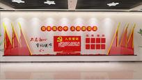 红色党建文化党员之家文化墙