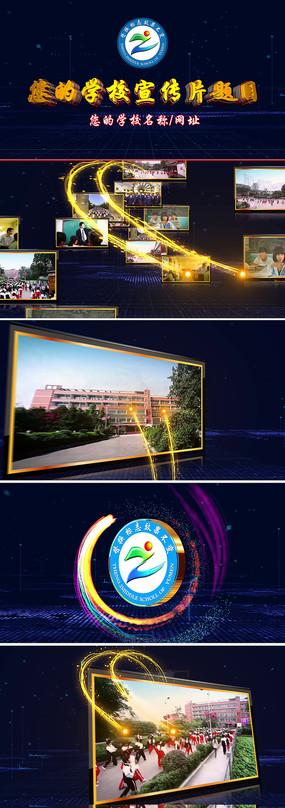 校园宣传片视频模板