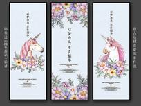 水彩风以梦为马装饰画