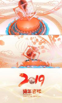 猪年新年拜年2019春节AE视频