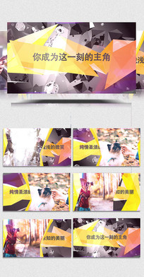 AECC时尚栏目包装片头模板