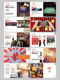 创意美食餐饮宣传画册设计