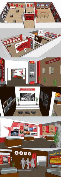 党建红色历史文化展厅SU模型