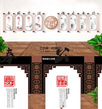 奉公守法廉政文化墙