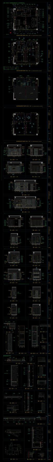 酒店套房装饰CAD施工图
