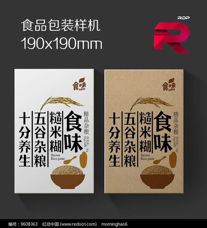 食品包装样机图片