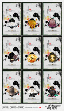 水墨中国风廉政文化宣传展板