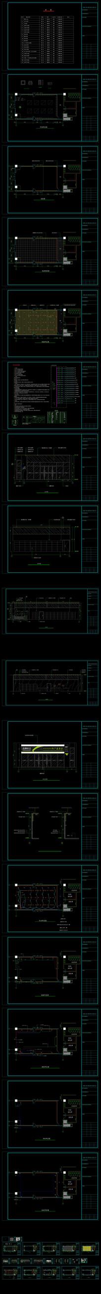 特产直销店全套CAD装饰设计
