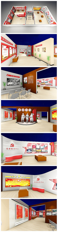 党建红色历史文化展厅效果图
