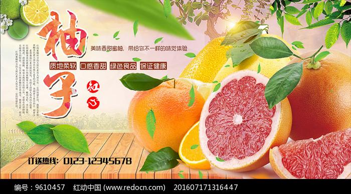 高端绿色柚子海报设计图片