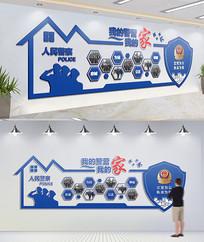 警员之家警营照片墙展示墙