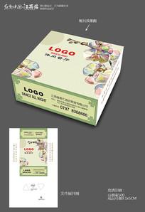 日式清新纸巾盒