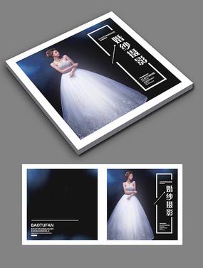 时尚大气婚纱摄影画册封面设计
