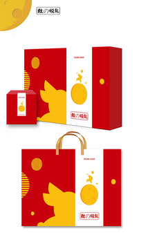 创意红色中秋节月饼包装礼盒