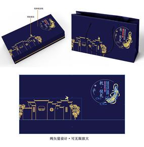 大气古典中秋月饼包装礼盒设计