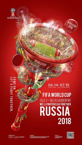 华丽酒吧世界杯海报