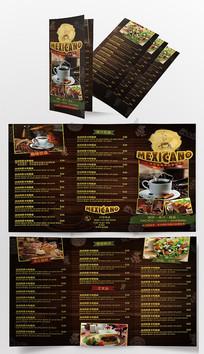 咖啡店甜品菜单点餐牌
