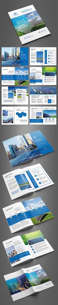 蓝色科技光伏能源画册设计模板