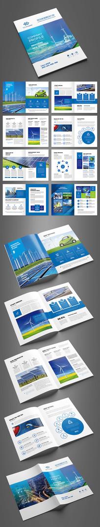 蓝色科技环保能源画册设计模板
