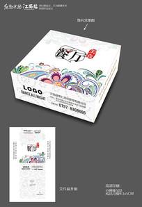素雅餐厅包装盒