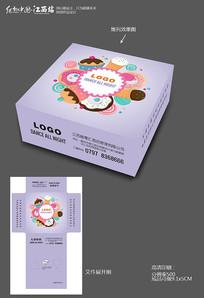 甜品店纸巾盒