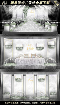 微光白色简约创意主题婚礼