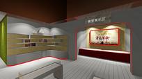 红色革命模型展示区
