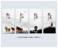 骏马奔跑中国风企业文化展板