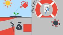 企业业务宣传MG动画AE模板