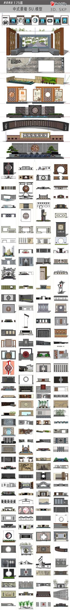 现代影壁墙设计