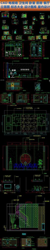 CAD电视墙餐厅立面图设计图