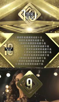 颁奖前十排名AE模板素材