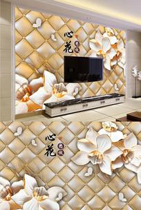花朵软包背景墙设计