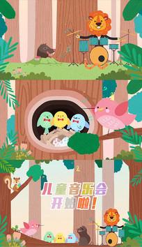 卡通儿童歌曲包装AE模板