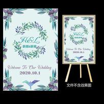 蓝紫色森系婚礼迎宾水牌设计
