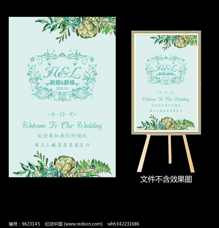 绿色小清新森系婚礼水牌图片