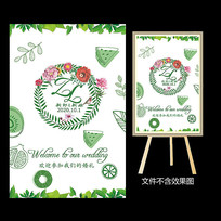 绿色小清新水果婚礼水牌设计