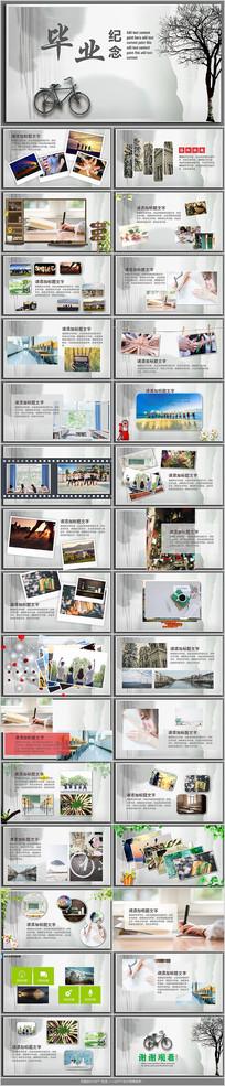 中国风毕业纪念册PPT模板