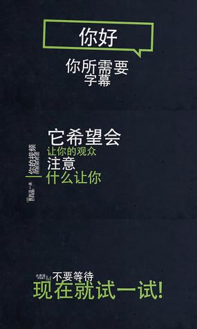 创意动画字幕标题AE模板