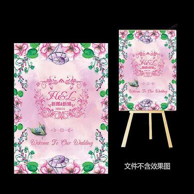 粉色主题婚礼迎宾水牌设计