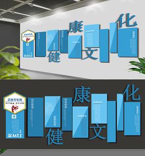 立体企业文化墙公司形象墙