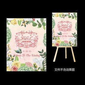 时尚花卉婚礼迎宾水牌设计