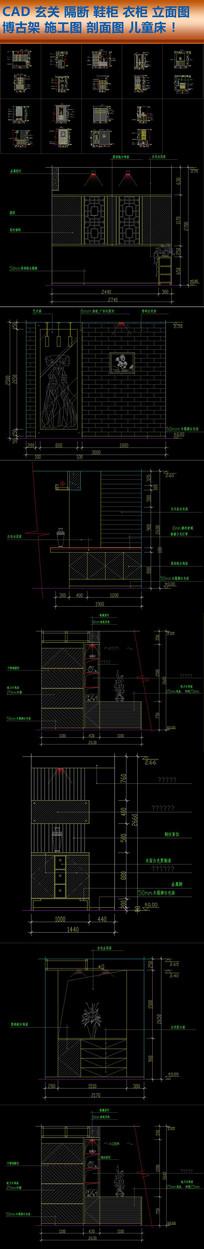 CAD常用玄关图集隔断屏风