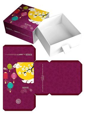 创意卡通中秋月饼礼盒包装模板