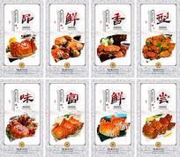 大闸蟹餐饮文化展板设计