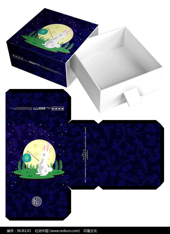 黑色大气中秋月饼礼盒模板图片