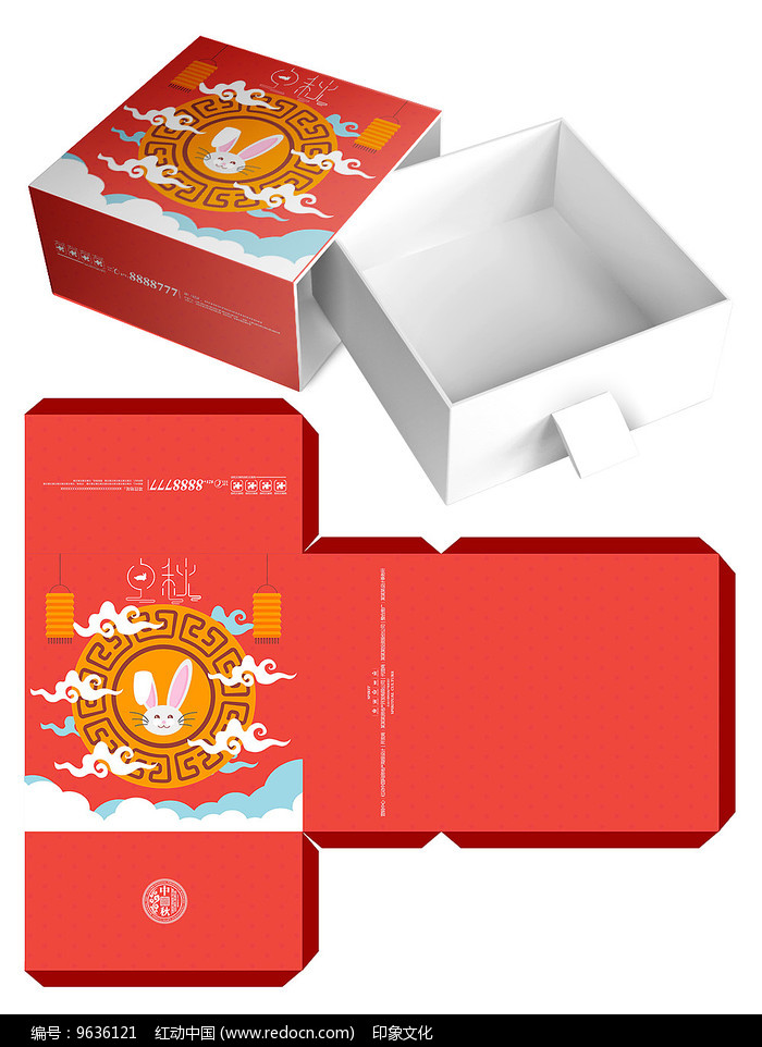 简约红色中秋节月饼礼盒包装图片