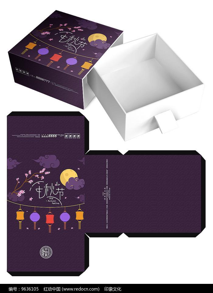 简约清新月饼包装礼盒图片