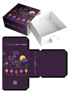 简约清新月饼包装礼盒