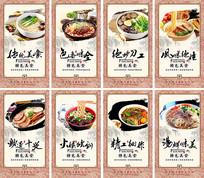 拉面餐饮美食文化展板